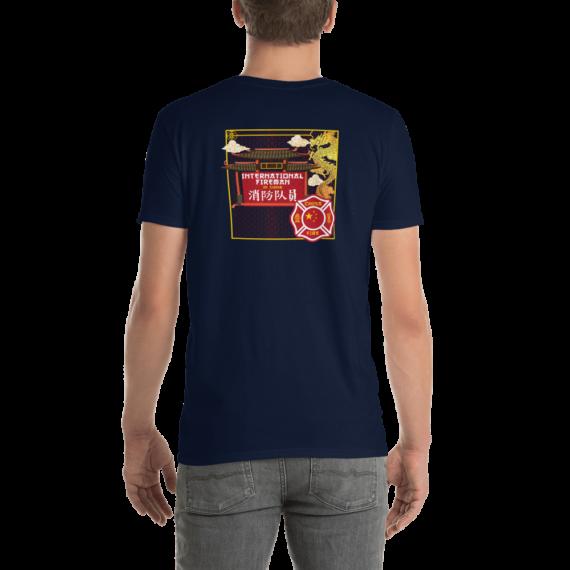 unisex-basic-softstyle-t-shirt-navy-back-608c4c76c69bd.png