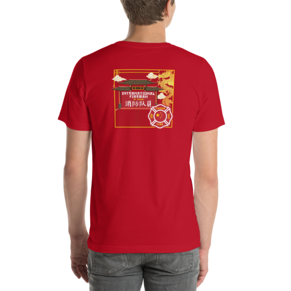unisex-premium-t-shirt-red-back-608c49117a3db.png